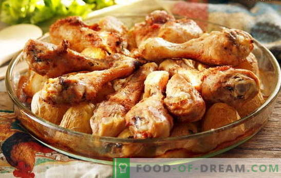 Coxinhas de frango com batatas no forno - receitas favoritas. Cozinhando coxinhas de frango com batatas no forno de diferentes maneiras